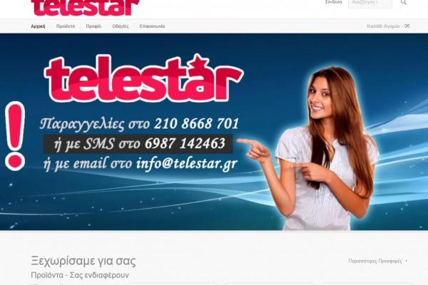 telestar.gr